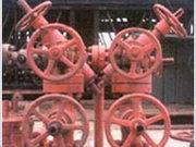У Франції заборонили видобуток сланцевого газу