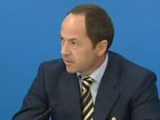 """Тигипко требует наказать чиновников, продавших в 2007 г. """"Лугансктепловоз"""""""