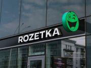 Rozetka запускає франшизу: як це буде працювати