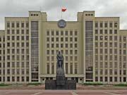 Эксперты не исключают возобновления переговоров Беларуси с МВФ