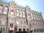 Объем рефинансирования банков упал до 13,2 млрд грн