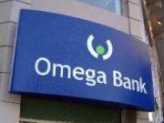 Фонд гарантирования продлил временную администрацию в Омега Банке