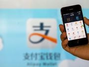 Alipay починає роботу з місцевою валютою в Гонконзі