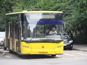 Київ закупить в лізинг 200 сучасних автобусів через Укргазбанк