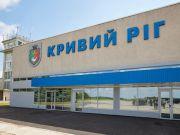 «Велике будівництво» до кінця 2022 року проведе реконструкцію аеропорту в Кривому Розі