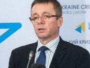 Миклош: Украине необходимо избавиться от кросс-субсидирования