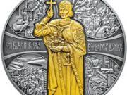 Стало відомо, скільки вдалося заробити Нацбанку на пам'ятних монетах (інфографіка)
