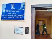 Растрата средств на ремонте сквера: в Шевченковской РГА проводят обыски