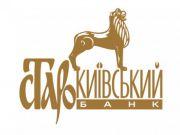 """Керівники """"Старокиївського"""" банку привласнили майже 100 мільйонів"""