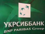 УкрСиббанк предупредил о новых мошенниках