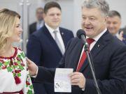 Порошенко вручил 10-миллионный биометрический паспорт