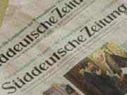 Офіси банків по всій Німеччині обшукали через відмивання грошей