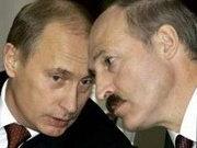 Росія-Білорусія: Дешевий газ в обмін на активи держпідприємств