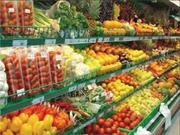 Украина - родина мандаринов и киви