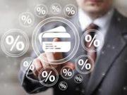 НБУ оновив правила розрахунку вартості споживчих кредитів