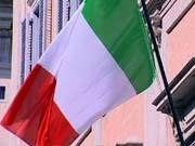 Італія продовжила посилений карантин до 31 липня