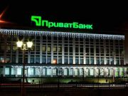 Приватбанк збільшив збиток на 29 млрд гривень