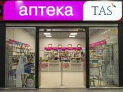 Антимонопольники дозволили Тігіпку продати свою мережу аптек