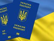 Я достаю из широких штанин. Почему вырос престиж украинского гражданства