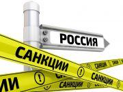 """""""Рубль не втримається"""": Росію попередили про провальні наслідки від санкцій США"""