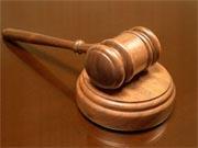 Сьогодні судді вирішать долю Ландика