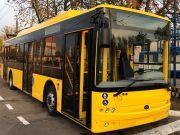 Житомир підписав кредитний договір з ЄБРР про закупівлю 50 тролейбусів