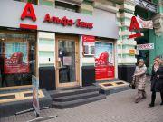 Альфа-банк підійшов ближче до Укрсоцбанку