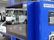 В Израиле начинают строить заправки для электромобилей