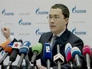 Газпром постарається не відключати газ Україні