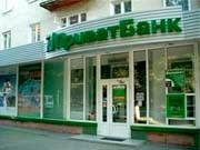 ПриватБанк обмежив зняття грошей у банкоматах до 100 грн за одну трансакцію