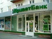 В Мелитополе взорвали отделение Приватбанка
