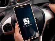 Стратегія Uber: пан або пропав