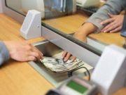 Гетманцев объяснил, могут ли банки требовать плату за спецсчет под налоговую амнистию