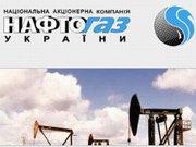 """""""Нафтогаз"""" не предлагал """"Газпрому"""" новых условий транзита российского газа"""