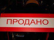 """Покупатель отеля """"Днепр"""" успешно прошел проверку Фонда госимущества"""
