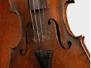 З України намагалися вивезти скрипку Страдіварі