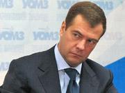 Медведев: Дефицит бюджета РФ в 2011 году составит 0-1%