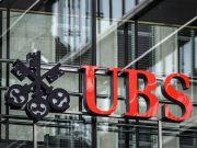 Чистая прибыль UBS за квартал возросла на 99%