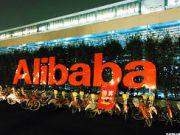 Alibaba может разместить бонды на сумму $5-7 млрд