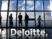 """Міжнародна консалтингова компанія Deloitte презентувала план корпоратизації """"Енергоатому"""""""