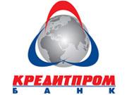 Фонд гарантирования вкладов продлил поиск потенциальных инвесторов для Кредитпромбанка
