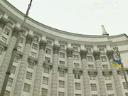 Кабмин создал комиссию по возврату коррупционерами государству денег и имущества