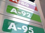 Пастка для заправок. Кому вигідний змінний акциз на бензин