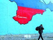 Крымчане заплатят за страховые полисы в этом году больше на треть, в следующем — на 70%