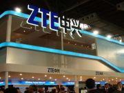 ZTE відкрила в Європі лабораторію кібербезпеки