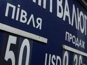 Ющенко і перший замголови НБУ Шаповалов обговорили ситуацію на валютному ринку