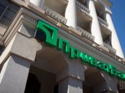 ГПУ провела слідчі дії в головному офісі ПриватБанку