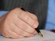 Україна дозволила банкам на період підготовки і проведення Євро-2012 відкривати рахунки УЄФА