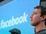 """Facebook находится в """"гонке вооружений"""" с Россией – Цукерберг"""