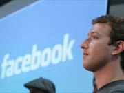 Facebook отчиталась о снижении доли Цукерберга на 10%